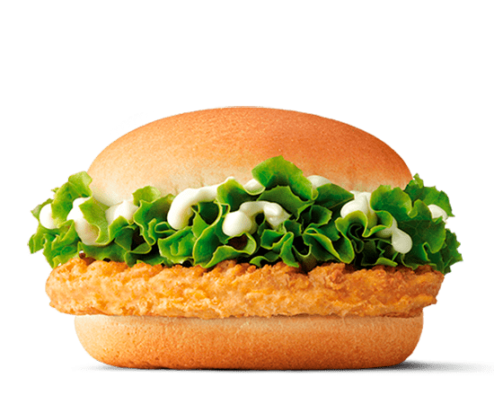Chicken Mayo