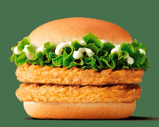 Doble  Chicken Mayo